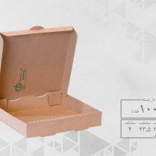 جعبه پیتزا تک نفره 24 ایفلوت بدون چاپ (100عددی)