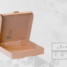 جعبه پیتزا دو نفره 27 ایفلوت بدون چاپ (100عددی)