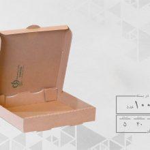 جعبه پیتزا خانواده 40 ایفلوت بدون چاپ (100عددی)