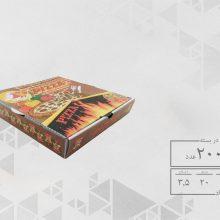 جعبه پیتزا مینی 20 چهار رنگ عمومی (200عددی) کد 1