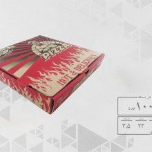 جعبه پیتزا تک نفره 23 دورنگ عمومی (100عددی) کد 1