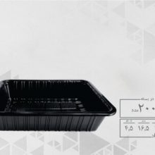 ظرف سوشی کد 303 (200عددی)