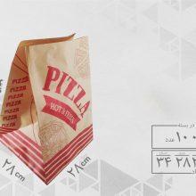 پاکت حمل پیتزا دو نفره چاپ عمومی (100عددی)