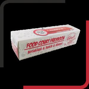 جعبه ساندویچ لاک باتوم03 300x300 - بررسی انواع مدل های جعبه ساندویچ