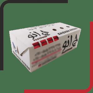 جعبه سوخاری سه تکه01 300x300 - بررسی انواع مدل های جعبه کنتاکی - تمام آنچه باید درباره خرید جعبه کنتاکی بدانید - یکجاپک