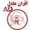 logo fast fooda ۴۲ 100x100 - صفحه اصلی