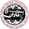 logo fast fooda ۷۱ 100x100 - صفحه اصلی