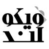 logo fast fooda 0۱۰ 100x100 - صفحه اصلی